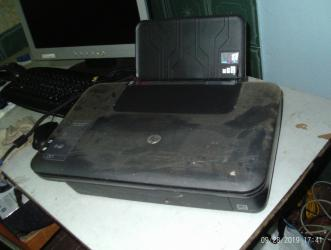 Alcatel-one-touch-318d - Srbija: Hp deskjet 2050 all in one stampac sa skenerom.Ispravan sa zapeklim