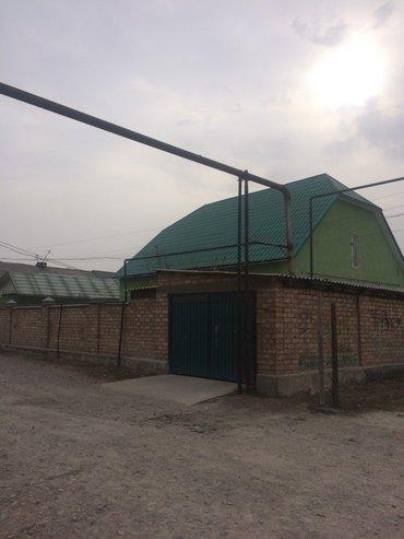Продаю дом в к-аскере, рядом школа  15, в Бишкек