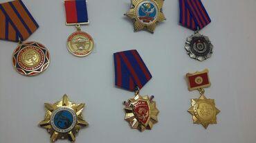 Отличие медали от нагрудного знакав чем же отличиемедали выпускают в