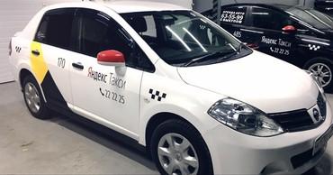 Набор водителей в Яндекс Такси с лич автоБесплатная регистрация