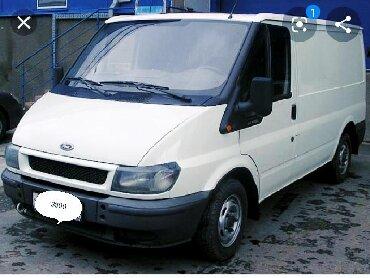 форд транзит в Кыргызстан: Ford Другая модель 2001