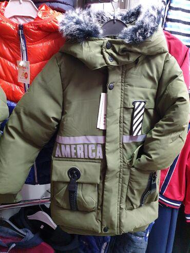 Куртка из Пекина 🏷Новинка 2020г.🌨❄Зима1550сом 🧬качество 100% Размер