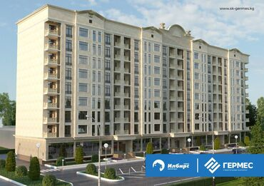 1-2-3 комнатные квартиры КОМФОРТ по цене ЭКОНОМ КЛАССА⠀Жилой дом