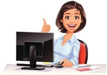 Требуется помощник бухгалтера в ИП в Бишкек