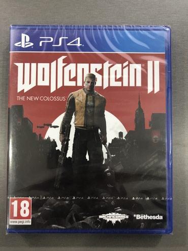 Bakı şəhərində Wolfenstein 2