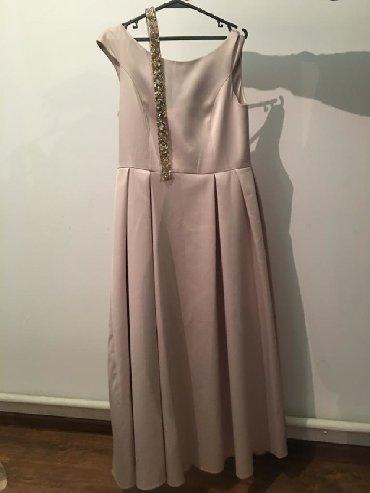 Женская одежда в Кемин: Продается сшито на заказ, одевалось всего один раз!!! Пояс ручной
