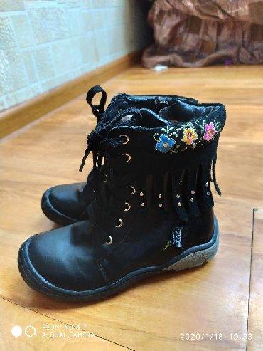 Детская обувь в Каракол: Новые кожанные сапожки для девочек.Kids.25-27размеры