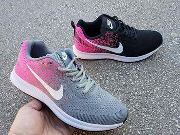 Ženska obuća   Sopot: Nike ženske patike NOVO 36-41 po magaconskoj ceni u slučaju da broj ne