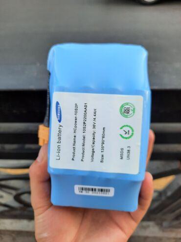 10191 elan | İDMAN VƏ ISTIRAHƏT: Segway akkumulyatoru Orjinal Segway Batareya Samsung 🔋🆕️🔹️Ölkə