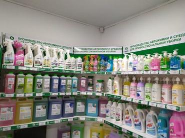 средства для снятия термопасты в Кыргызстан: Мыломоющие средства для дома, ресторанов и гостиниц