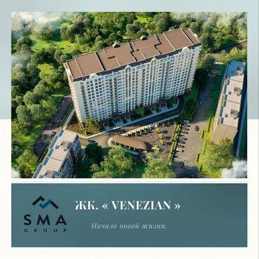 жилой комплекс малина бишкек в Кыргызстан: Продается квартира:Элитка, Асанбай, 3 комнаты, 19 кв. м