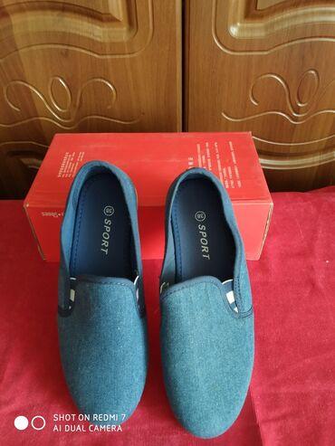 Туфли джинсовые 38 размеры новые