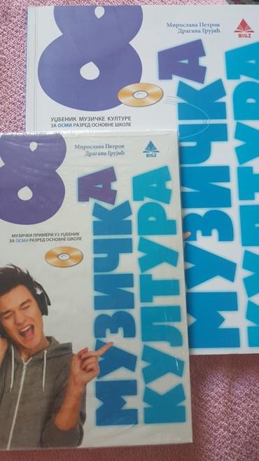 Knjige, časopisi, CD i DVD | Sremska Mitrovica: 8 r muzicka kultura udzbenik + cd bigz novo
