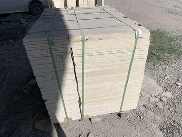 Продаю сары-таш травертин облицовочный камень, 150м2 2 слой, есть 3
