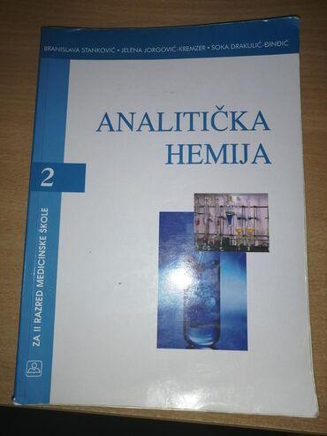 Knjiga iz analiticke hemije, za 2 razred medicinske skole, ocuvana
