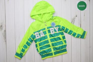 Дитяча куртка LanYangChongEr, зріст: 120 см   Довжина: 40 см Ширина пл