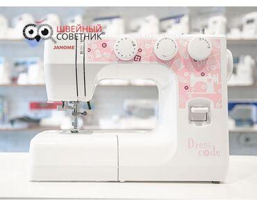 Продаю швейную машинку Janome dress code  Почти новая  Окончательно