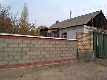 Кызыл -Кыя БАМ Срочно!!! Уй участок в Кызыл-Кия