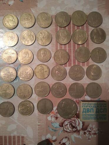 3129 объявлений: Монеты