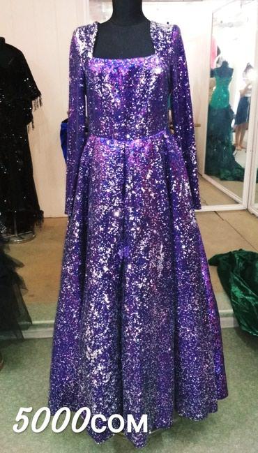 РасПродажа платьев в Бишкек