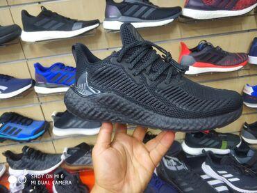 Продаю кросовки Adidas alpha bounce. 100% оригинал. Размер 41,5