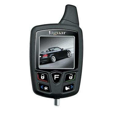 пульт дистанционного управления на айфон в Кыргызстан: Cигнализация с автозапуском Jaguar XJ-777Основные характеристики