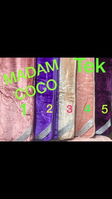 baki tekstil fabriki elaqe - Azərbaycan: Tekstil