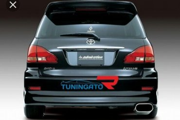 Продаю багажник, задний стекло от в Бишкек