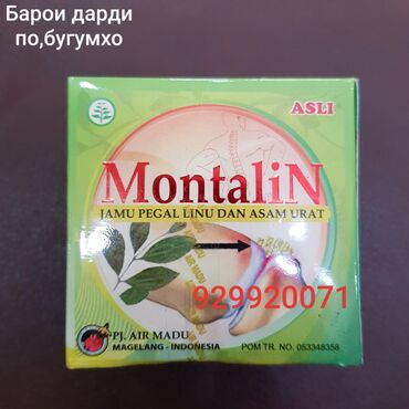 ОПИСАНИЕ «Монталин»— средство на натуральной основе, способное