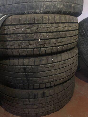 Продаю 3 новые зимние шины (4тый шишка, из за большой ямы) и 2