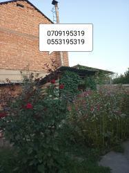 Продажа Дома от собственника: кв. м.,  в Бишкек