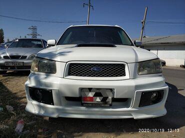 Subaru Forester 2 л. 2003