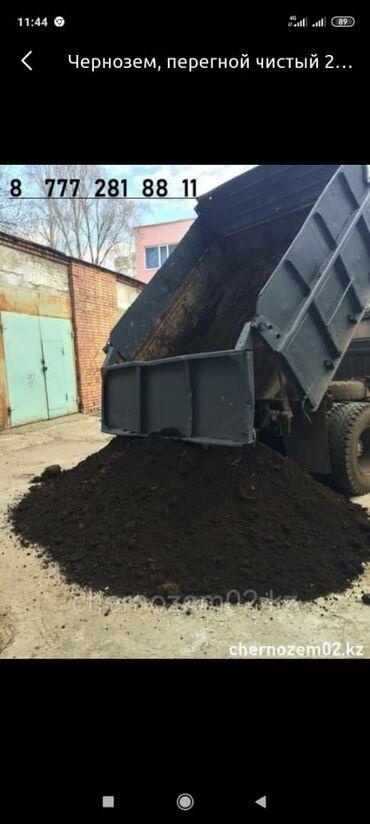 лексус gs 350 цена в Ак-Джол: Чернозём горный рыхлы без сорняков Отличного качества для посадки