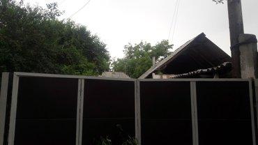 Продаю дом исык-атински раён Кен-булун дом находится в центре всё б