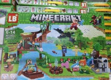 Lego kocke - Srbija: Minecraft lego kocke set od 427 delova za decu od 6- 14 godina 2000din
