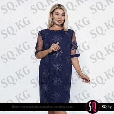 Элегантное платье прямого силуэта в Бишкек