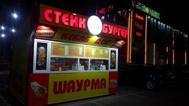 Рестораны, кафе - Кыргызстан: Срочно продаю внутри всё есть в данной момент работает Горький