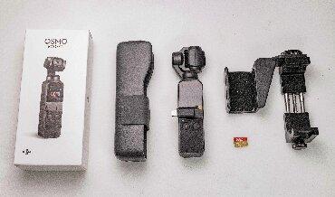карты памяти uhs i u3 для gopro в Кыргызстан: Экшн-камера DJI Osmo Pocket карта памяти 64 гб SanDiskкрепление для