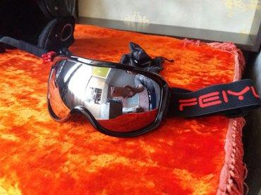 маска горнолыжная (новые)осталось несколько.  трехслойный в Бишкек