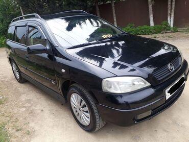 166 elan   NƏQLIYYAT: Opel Astra 2 l. 2000   450000 km