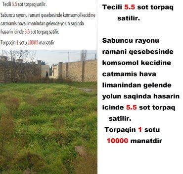 Bakı şəhərində Tecili 5. 5 sot torpaq satilir.