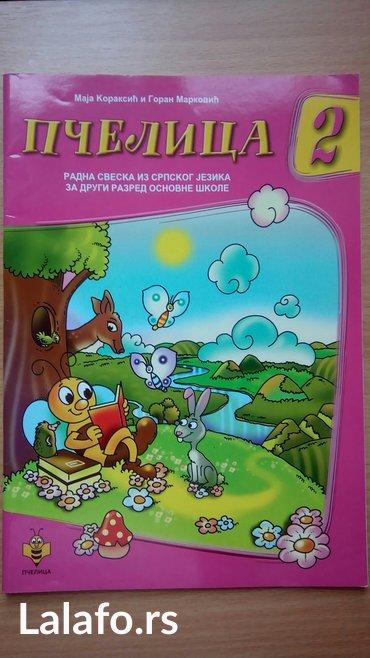 Pčelica 2, radna sveska iz srpskog jezika za drugi razred osnovne - Belgrade