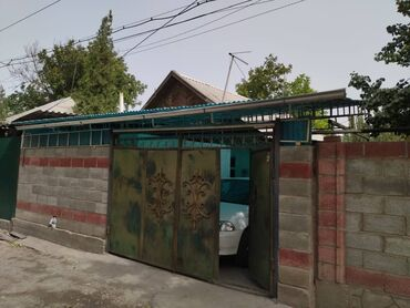 скрытый диктофон бишкек in Кыргызстан   IPOD И MP3-ПЛЕЕРЫ: 2 кв. м, 3 комнаты, Бронированные двери, Забор, огорожен