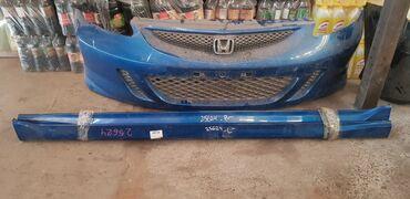 Тюнинг - Кыргызстан: Банпер целый на хонда фит жаз цена 30000сом ватцап