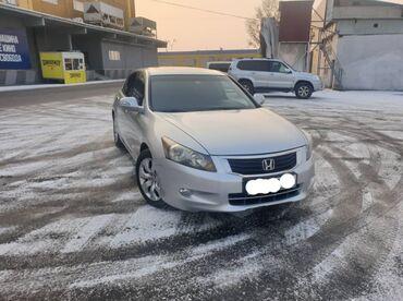 продаю скутер бишкек в Кыргызстан: Продаю машину Хонда Аккорд2008 год серебристый легковойСедан левый