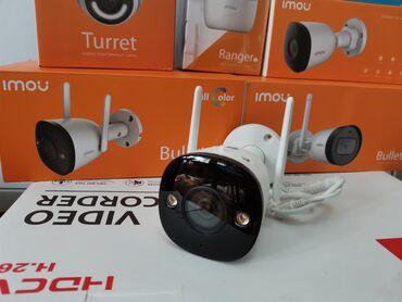 цветы в бишкеке с доставкой в Кыргызстан: Wi-Fi камера с LED прожектором!Красочный мир даже ночьюОбнаружение