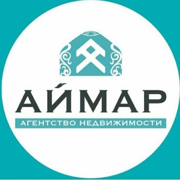 """квартиры в продаже в Кыргызстан: Вас приветствует агенство недвижимости """" Аймар"""" . Предостовляем наши"""