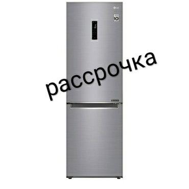 Новый Серебристый холодильник
