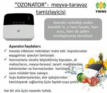 Bakı şəhərində Ozonator. Toyuq ,ət,meyvə-tərəvəz təmizləyicisi. Hər evə lazımdır.