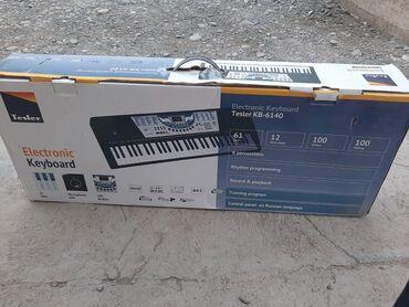 Электронный синтезатор почти жаны бойдон г. Ош